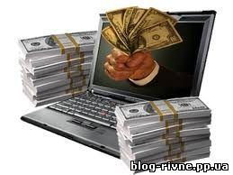 Почати заробіток в інтернеті