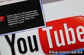Заробіток на YouTube