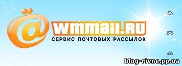 Накрутка в Вконтакті