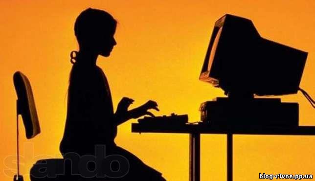 Робота в інтернеті на дому без вкладень