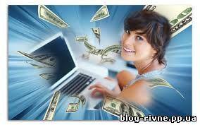 Швидкій спосіб заробітку на сайті