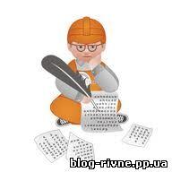Заробіток на наповненні сайтів