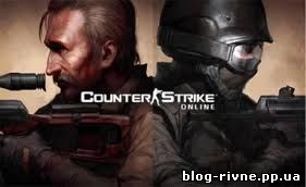 заробіток на Counter-Strike
