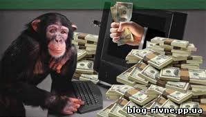 Заробити гроші в інтернеті