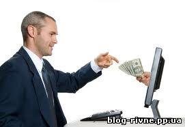 Робота в інтернеті, вакансії