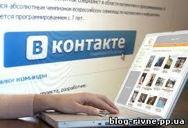 Реклама в соціальних мережах