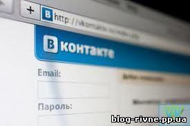 Спосіб заробітку на групах Вконтакте