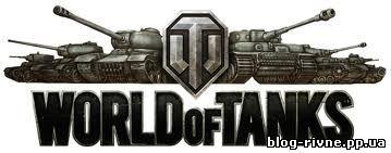 Заробіток на world of tanks