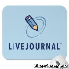 Скільки можна заробити на блозі Livejournal