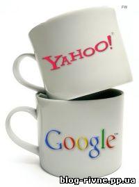 Yahoo! витісняє Google
