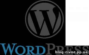 Опис cms WordPress