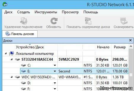 Програма R-Studio поверне всі дані