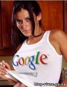 Заробіток на Google