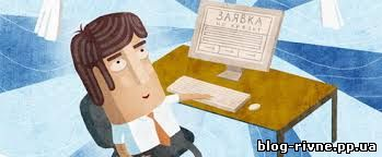 Як оплатити кредит через інтернет?